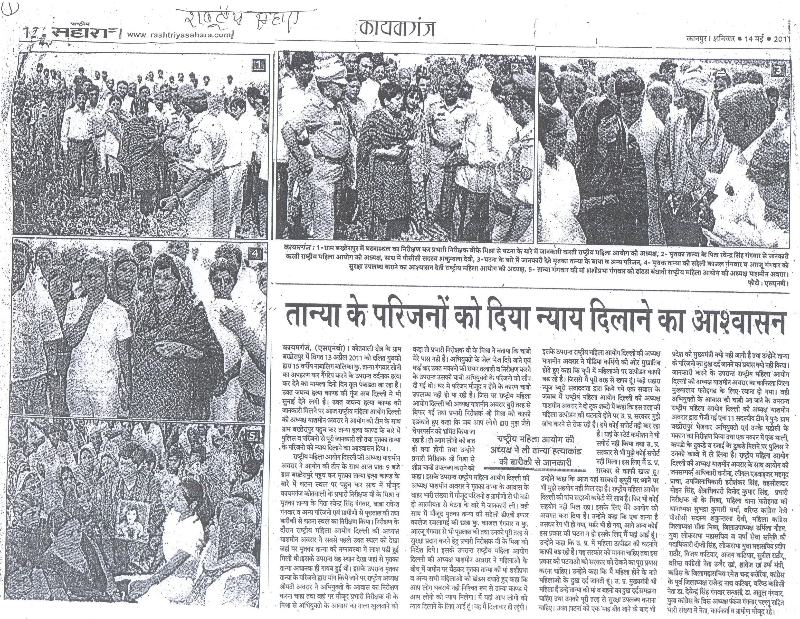 News Clipping 9