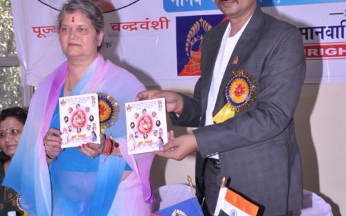 """Hon'ble Chairperson Ms. MAMTA SHARMA was invited as a special guest in """"Manav Adhikar Aivam Mahila Adhikar Jan Jagrukata Sammelan"""" organized by Human Rights Association, Haryana"""