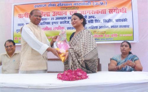 """Ms. Shamina Shafiq, Member NCW, was Chief Guest at """"Grameen Mahila Utthan evam Jagrukta Sangoshthi"""" organised by Samaj Sewa Sansthan, Barabnki"""