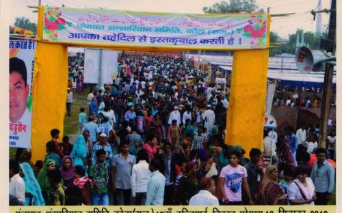 "Ms. Mamta Sharma, Hon'ble Chairperson and Ms. Shamina Shafiq, Member, NCW attended the group marriage ceremony arranged by ""Panchayat Ansariyan Samiti, Kota"""