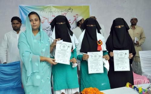 Member Shamina Shafiq attended an Annual Certificate distribution programme organised by Jamiatul Tayyibat College, Saharanpur