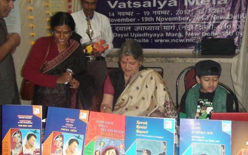 Vatsalya Mela, 2012