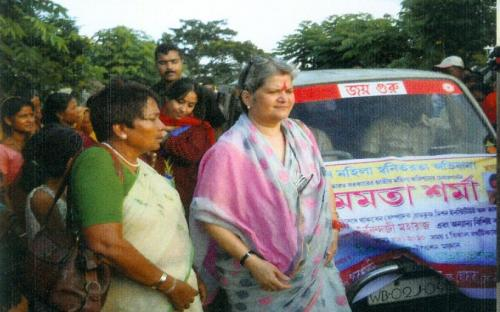 Ms. Mamta Sharma, Chairperson, NCW visited Sundarban, West Bengal