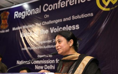 National Commission for Women organized a conference on 'Muslim Women: Challenges and Solutions'