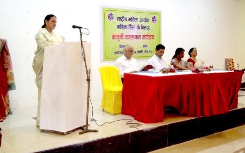 Dr. Charu WaliKhanna, Member, NCW, was Chief Guest at Legal Awareness Programme at Rewa, Madhya Pradesh