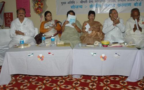 Ms. Hemlata Kheria, Member, NCW was Chief Guest at Shakti Sadbhavna Sammelan at Gandhi Ashram, Kingsway Camp, Delhi