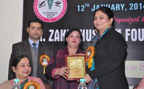 "Dr. Zakir Hussain Foundation, Aligarh invited Member Shamina Shafiq, to the 10th Annual Function and National Seminar on ""Vulnerability of the Contemporary Woman: Current Scenario"""