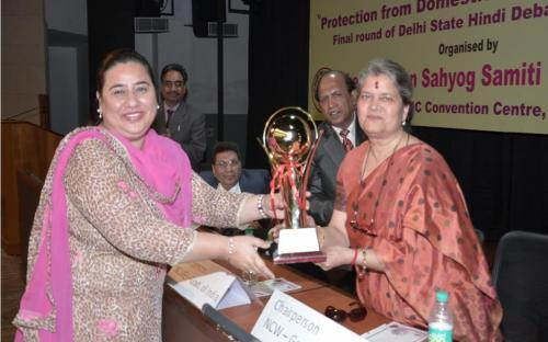 """Smt. Mamta Sharma, Hon'ble Chairperson, NCW was the cheif guest at National Seminar on """"Protection from Domestic Violence of Women"""""""