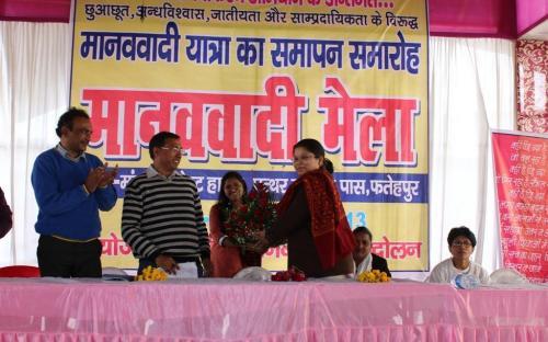 "Ms. Hemlata Kheria, Member, NCW was the chief guest in ""Manavvadi Mela"" at Fatehpur, Uttar Pradesh"