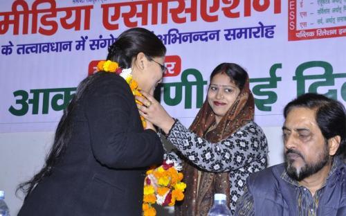 Ms. Hemlata Kheria, Member, NCW was invited as Chief Guest in a Sangoshti and Abhinandan Samaroh
