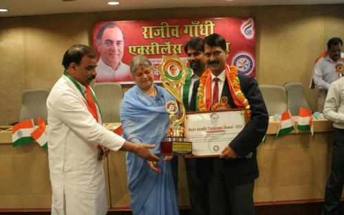 श्रीमती ममता शर्मा, माननीय अध्यक्षा, राष्ट्रीय महिला आयोग दिनांक 5 अप्रैल, २०१४ को राजीव गांधी एक्सीलेंस पुरस्कार वितरण समारोह