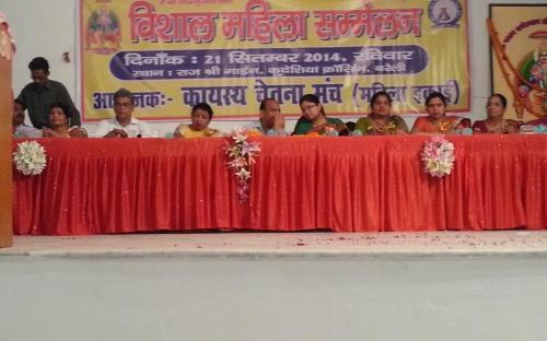 "Ms. Hemlata Kheria, Member, NCW was the Chief Guest in a Programme ""Vishal Mahila Sammellan"" at Bareilly, Uttar Pradesh"