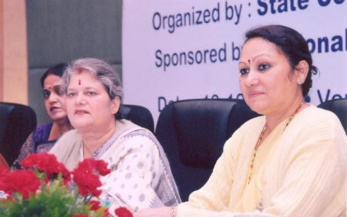 """NATIONAL CONFERENCE ON """"ATROCITIES on WOMEN LABELING THEM AS WITCHES – PROBLEMS & SOLUTIONS"""" Organized by State Commission for Women, Jharkhand"""