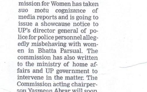 NCW seeks UP DGP reply on violence (The Times of India, Delhi).