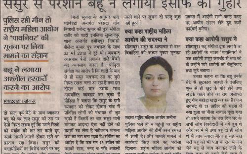 Hon'ble Member, Ms. Shamina Shafiq visited Sitapur.