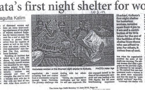 Kolkata's first night shelter for women.