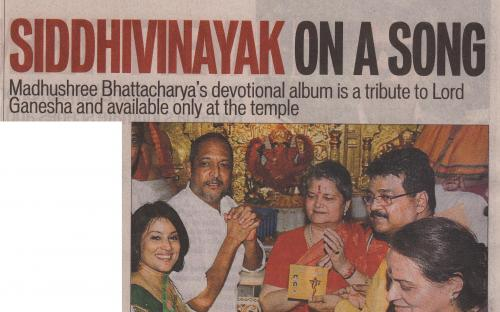 """Ms. Mamta Sharma, Hon'ble Chairperson, NCW, was Guest at """"Release of a devotional album of Ms. Madhushree Bhattacharya""""."""