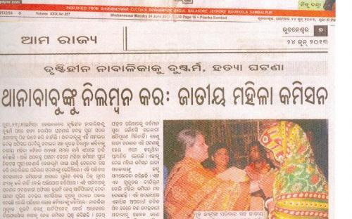 NCW Chairperson Mamta Sharma undertook a two day visit of Odisha on 22nd June 2013