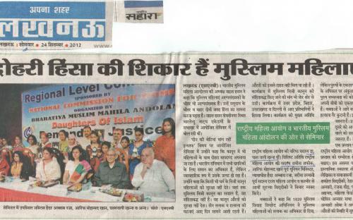 Dr. Charu WaliKhanna and Ms. Shamina Shafiq, Members, NCW visited Lucknow, Uttar Pradesh.