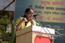 Ms. Nirmala Samant, Member, NCW was the chief guest in a program organized by Dombiwali Women's Forum, Mumbai