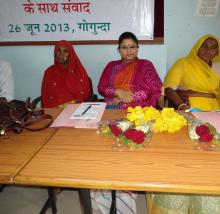 Ms. Hemlata Kheria, Member, NCW was Chief Guest at Mahila Sangoshthi at Alert Training Centre, Gogunda, Udaipur