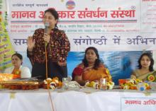 Smt. Shamina Shafiq, Member, NCW was Chief Guest in International Women's Day function organised by Manav Adhikar Samvardhan Sanstha at Hapur, Uttar Pradesh