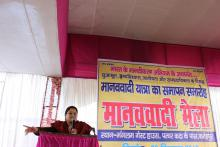 "Ms. Hemlata Kheria, Member, NCW was the chief guest in ""Manavvadi Mela"" at Fatehpur, Uttar Pradesh"