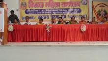 "Ms. Hemlata Kheria, Member, NCW was the Chief Guest in a Programme ""Vishal Mahila Sammellan"" at Bareilly, Uttar Pradesh"